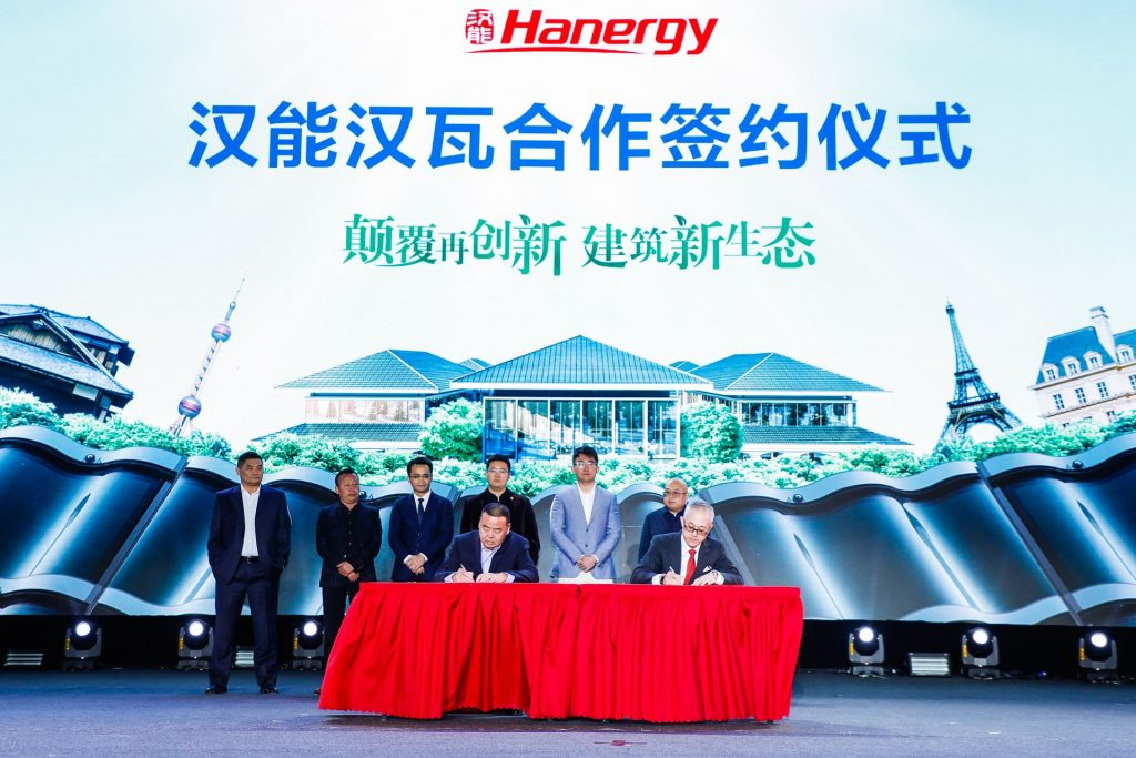 Hanergy Hantile flexible solar tiles launch